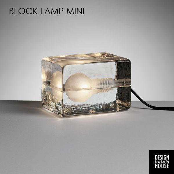 Block Lamp Miniブロックランプ・ミニ DESIGN HOUSE stockholm(デザインハウス ストックホルム)スウェーデン 北欧テーブルランプ【送料無料】【HLS_DU】