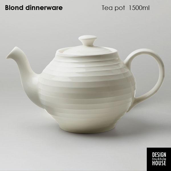 Blond Tea Pot(ブロンド・ティーポット)DESIGN HOUSE stockholm(デザインハウス ストックホルム)スウェーデン 北欧食器 ギフト対応【HLS_DU】