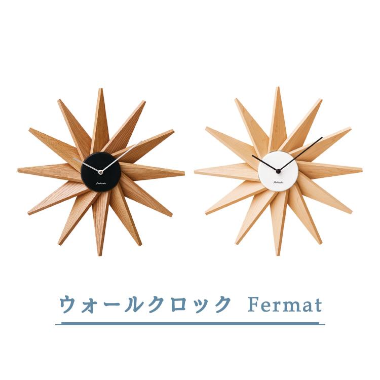 【送料無料】ウォールクロック Fermat CL-3023
