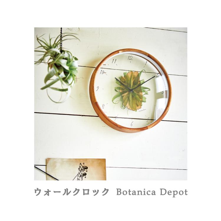 【送料無料】ウォールクロック Botanica Depot CL-3712