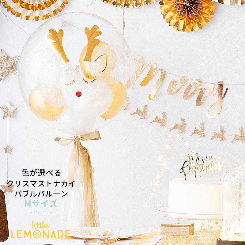 【浮かせてお届け】クリスマス 飾り トナカイのバブルバルーン 羽根 風船 コンフェッティから中身が選べる【サンタ Christmas xmas reindeer santa balloon バルーン お祝い】【バブルバルーン】【送料無料】 あす楽 リトルレモネード