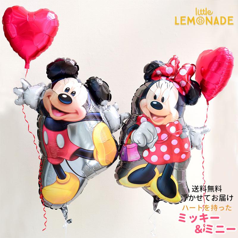 【送料無料】浮かせてお届け ミッキー&ミニー ハートバルーンブーケ Balloon ディズニー バルーン ウェディング 祝電 誕生日 贈り物 結婚式 結婚 結婚祝い ヘリウムガス入り メッセージ付 風船 飾り バルーン電報 ミッキーマウス ミニーマウス あす楽 リトルレモネード