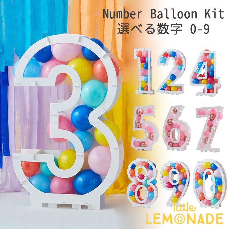 お誕生日や記念日に風船を入れて自立する数字のフレームキット 海外輸入 Ginger Ray バルーン ナンバーフレーム 0-9 風船 引き出物 数字 年齢 誕生日 飾り付け デコレーション あす楽 Number Balloon Kit バースデー リトルレモネード 装飾