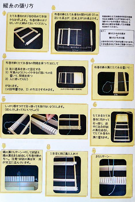 Hand-woven machine large 10P01Sep13