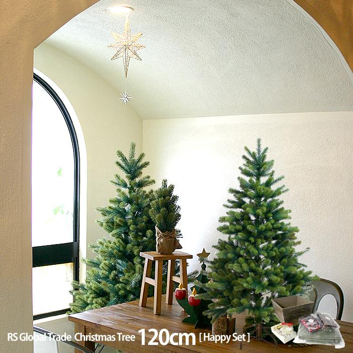★エントリーで全商品10倍!★ 【クリスマス用品】NEWクリスマスツリー120cmにベストプライス!12000円ハッピーセット付き限定セット新発売!【RS GLOBAL TRADEグローバルトレード 社正規輸入品】