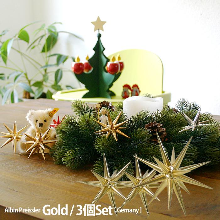 ドイツマイスター手作りの逸品 木製オーナメント 店内全品対象 ベツレヘムの星 販売累計5万個突破 ベツレヘムの星大1個小2個の3個セット リンゴのおまけ付き 正規輸入品 ドイツ:ALBIN Christmas:クリスマスオーナメント いよいよ人気ブランド PREISSLER社