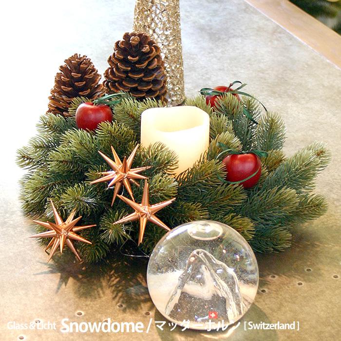 ★最大400円クーポン★【クリスマス用品】【Glas & Licht】ガラスのスノードーム:雄大な雪景色【マッターホルン】
