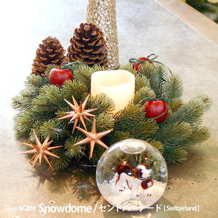 【クリスマス用品】【Glas & Licht】ガラスのスノードーム【帽子のくま】