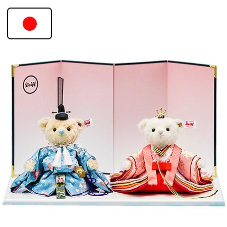 【Steiff:シュタイフ】テディベア ひな人形(桜うさぎ)[英名:Hinaningyo-Set 2019] 2020年節句ご予約