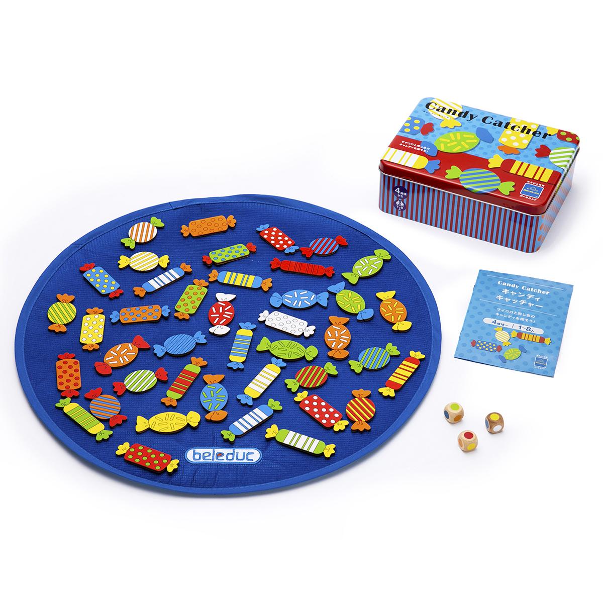 知育玩具 ゲーム ボーネルンド 最新アイテム キャッチャー キャンディー 売り出し