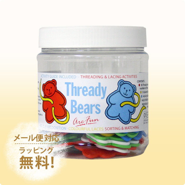Now studying infant classroom plus ★ Japan language instructions bear thong through, number and color is also as popular! ★ Yu email support 10P01Sep13
