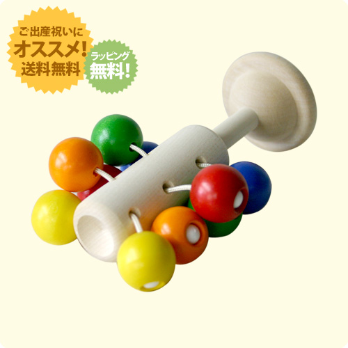 Neff DOLIO popular product!: rattle-rattle, pacifier, wood toy 10P01Sep13