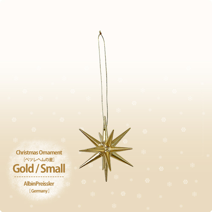 "★ Nice! & Entry products points five times ★ [Christmas: Christmas ""ornament Bethlehem Gold Star small"