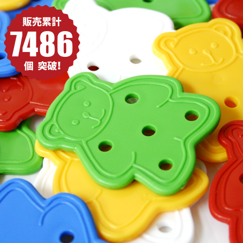 Bear thong through the number and color study early childhood classroom materials is also popular! Mail correspondence 10P01Sep13 Japan Japanese manual ★ Yu