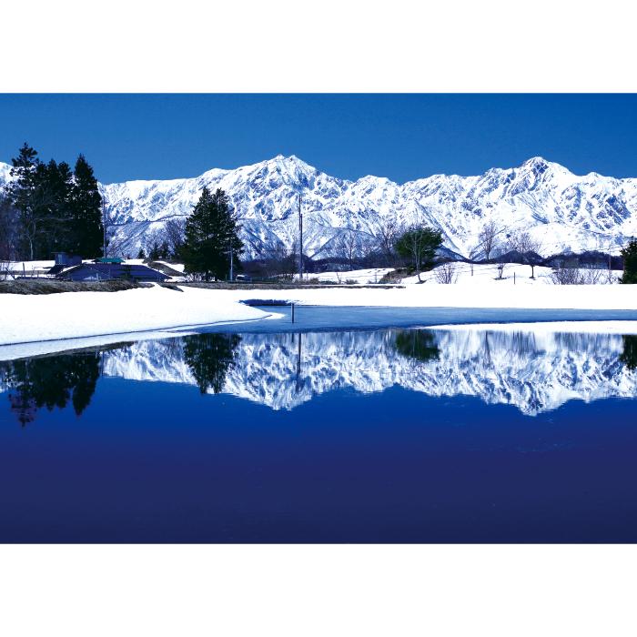 お風呂ポスター 雪の嶺 B2(72.8×51.5cm)長期固定タイプ(吸着素材)