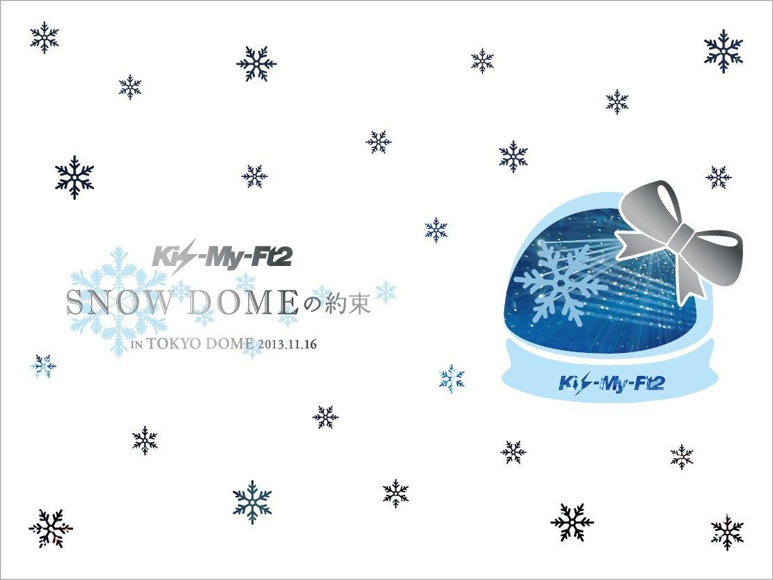[新品] SNOW DOMEの約束 IN TOKYO DOME 2013.11.16 (2枚組DVD) (初回生産限定盤)/Kis-My-Ft2