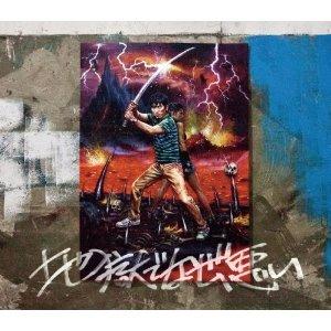 新品 地獄でなぜ悪い(CD+DVD) 星野源