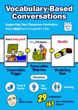 【小学生・中学生にオススメ 英語教材】スピーク・ナウ・シリーズ:ボキャブラリー・ベイスド・カンバーセイションズ ブック ツー Speak Now Series: Vocabulary-Based Conversations Book Two