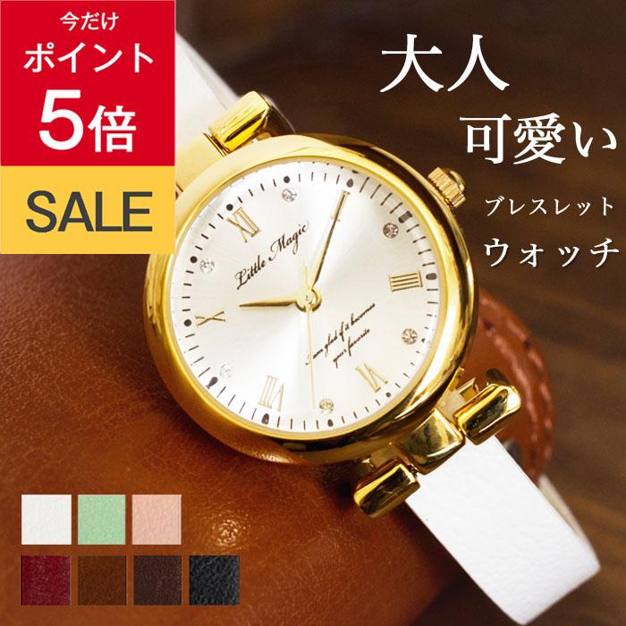 <レディース>新社会人に!おしゃれな腕時計でプレゼントにピッタリなものは?
