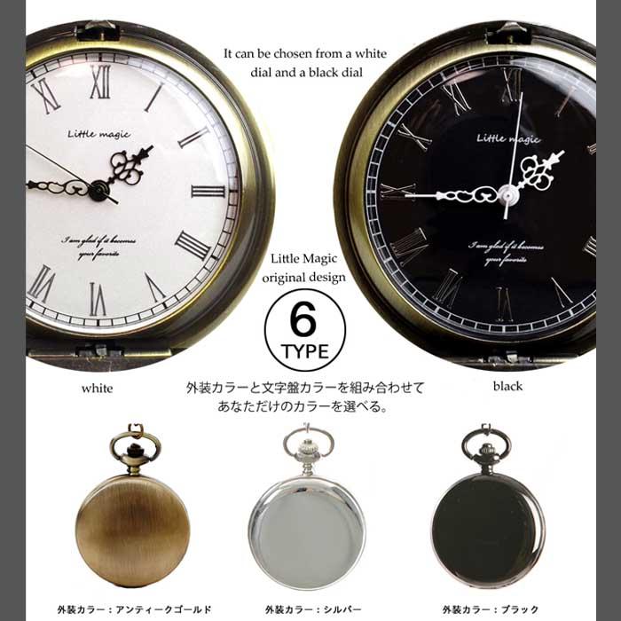 日本製/蓋付き懐中時計
