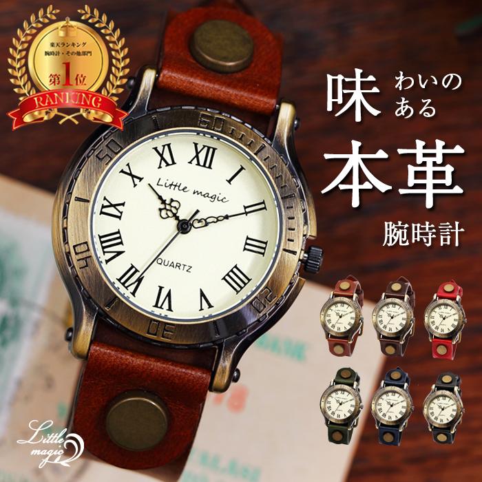 201a0d6893 50代のおすすめ!<メンズ>シックでおしゃれなアンティーク風な腕時計の ...