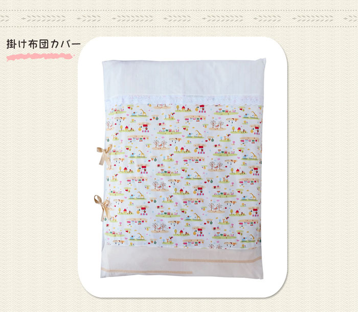 [Duvet cover sets, take a NAP for 3 pieces!