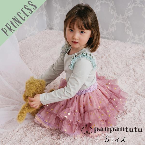 子供服 ベビー服 特売 チュチュスカート 女の子 可愛い 80 90 ネコポスOK [並行輸入品] panpantutu 0~2歳位 Sサイズ パンパンチュチュきらきらお星様のチュチュ ラベンダーピンクスター