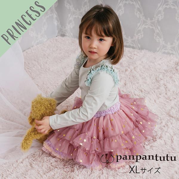 ジュニア 女の子 即納 スカート 可愛い 125cm130cm140cm panpantutu XLサイズ 125cm~140cm 人気の製品 パンパンチュチュきらきらお星様のチュチュ ラベンダーピンクスター ネコポスOK