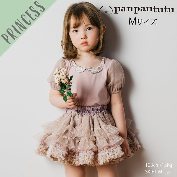 子供服 国内在庫 チュチュスカート 女の子 可愛い ドット柄 90cm100cm panpantutu 再入荷 ネコポス不可 パンパンチュチュチュチュプリンセス Mサイズ 毎日がバーゲンセール アフタヌーンティー 2~4歳位