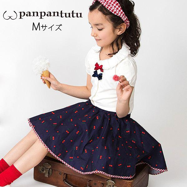 子供服 春夏 女の子 スカート panpantutu パンパンチュチュサーキュラースカート ネコポスOK ショップ 90~110 ブランド品 パンツ付 チェリーボンボン M ネイビー