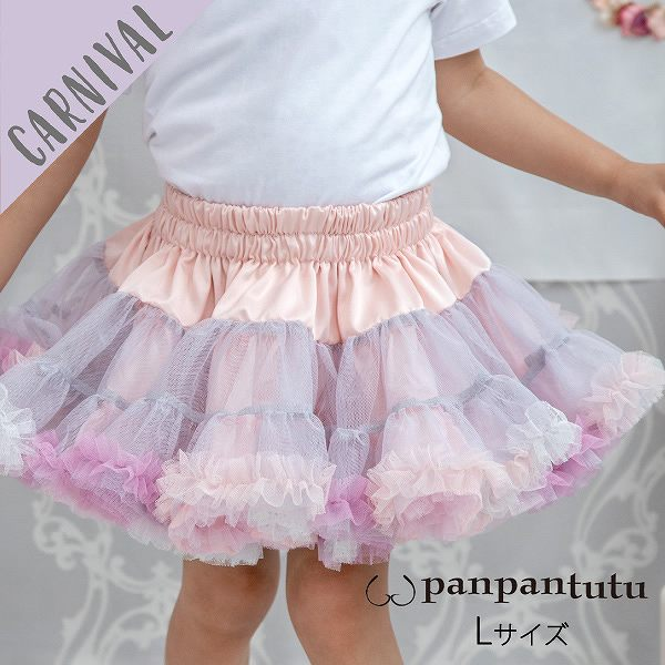 NEW panpantutu パンパンチュチュチュチュカーニバル 2way 110~130cm 店舗 即納送料無料! エトワールピンク ネコポス不可 Lサイズ