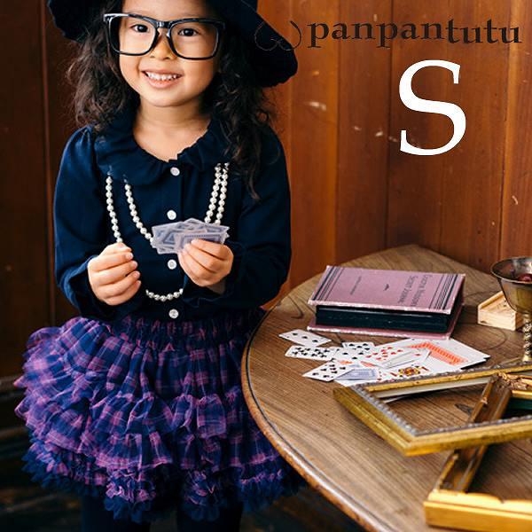 子供服 チュチュスカート 女の子 可愛い 80cm NEW 90cm Seasonal panpantutu 0~2歳位 ネコポスOK Sサイズ パンパンチュチュチュチュプリンセス キャンペーンもお見逃しなく タータンベリーピンク