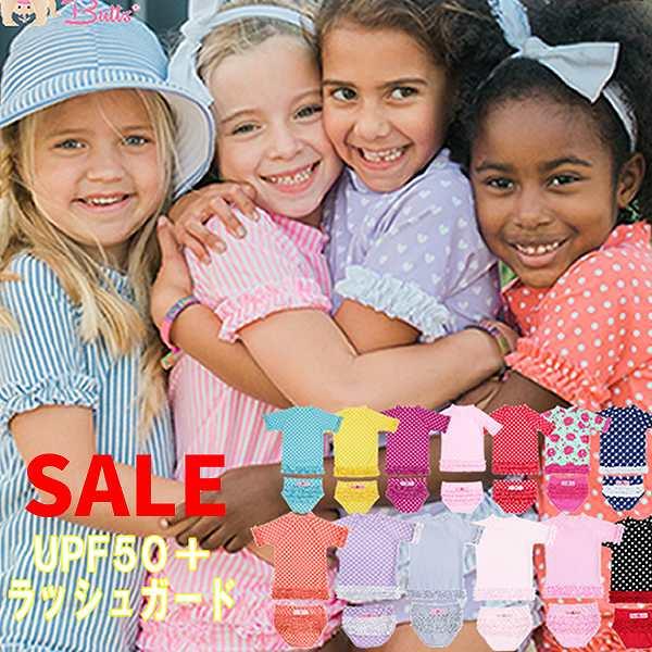 水着 セパレート マリン 幼稚園 保育園 キッズ 女の子 ベビー服 セール 子供服 ネコポスOK ラッフルバッツラッシュガード 80cm90cm100cm110cm120cm 売り出し 在庫限り RuffleButts 完全送料無料