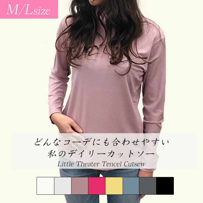 861b183c5776f The size black and white gray pink yellow magenta blue charcoal that the  ten cell high neck cut-and-sew lady's size that t shirt inner tops made in  ...