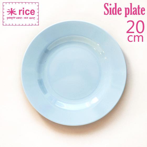Rice light blue melamine plate (20 cm diameter)  sc 1 st  Rakuten & littlethings | Rakuten Global Market: Rice light blue melamine plate ...