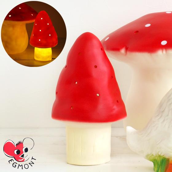 ランプ ライト 間接照明 インテリアライト インテリア雑貨 ヘイコ ハイコ Heico 子供部屋 かわいい おしゃれ Egmont Toys エグモントトイズ ランプ きのこスモール