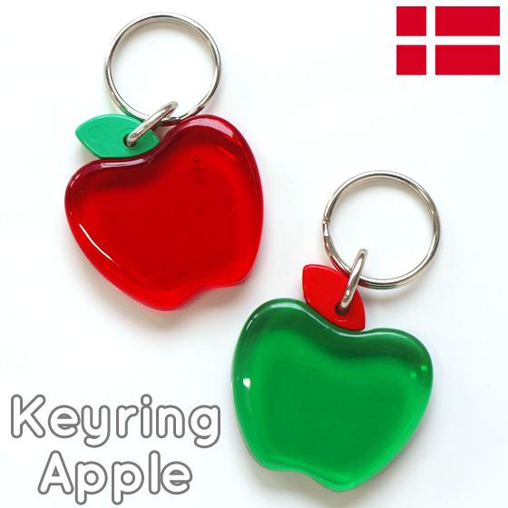 a3d78dfa40e1 みんなでお揃いに♪デンマーク製のかわいいリンゴのキーホルダー/LittleFellowsキーリング