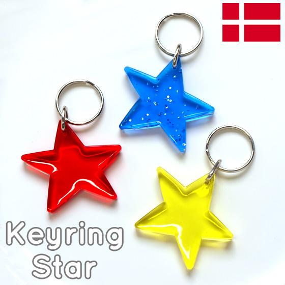 ad52d1e598d6 みんなでお揃いに♪デンマーク製のかわいい星のキーホルダー/LittleFellowsキーリング