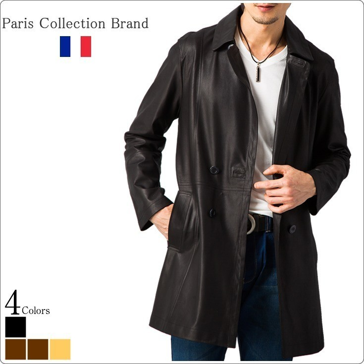 sale retailer 2a30f d469b Paris Collection Brand genuine leather leather trench coat commuting coat  men Paris collection brand 6725 leather coat leatherette jacket genuine ...