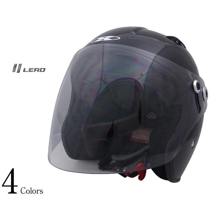 ジェットヘルメット(RAZZO3) メンズ リード RAZZO3 ジェットヘルメット スモールジェット SG規格 公道OK ハーフヘルメット ビンテージヘルメット ダックテールヘルメット 半キャップ 半帽タイプ ヴィンテージヘルメット バイク用 ゴーグル