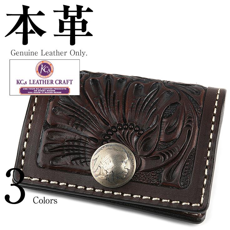 コインケース 男女兼用 本革 ケイシイズ KPC553 本革ウォレット 本革製財布 サイフ 小銭入れ コインケース 長財布 二つ折り財布 がま口