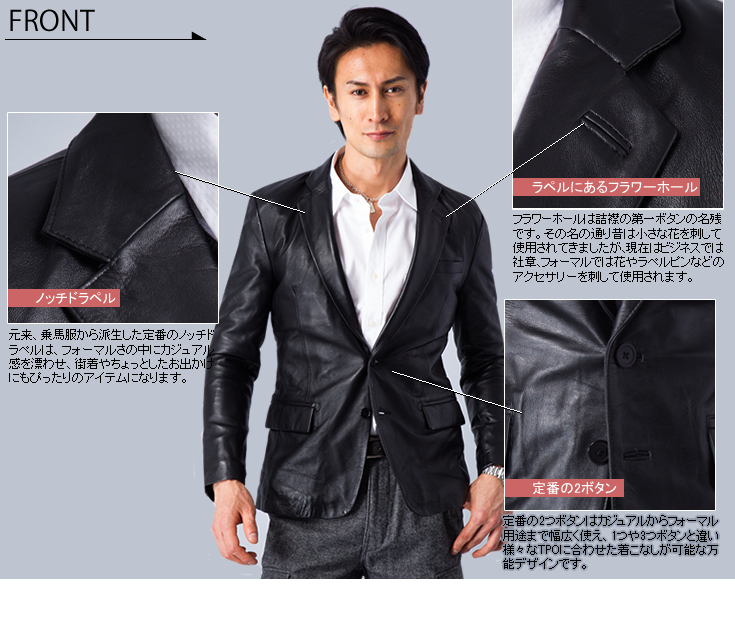 皮夹克皮革吉恩皮革夹克全新男装量身定做夹克外套皮革吉恩外套束腰女黑色