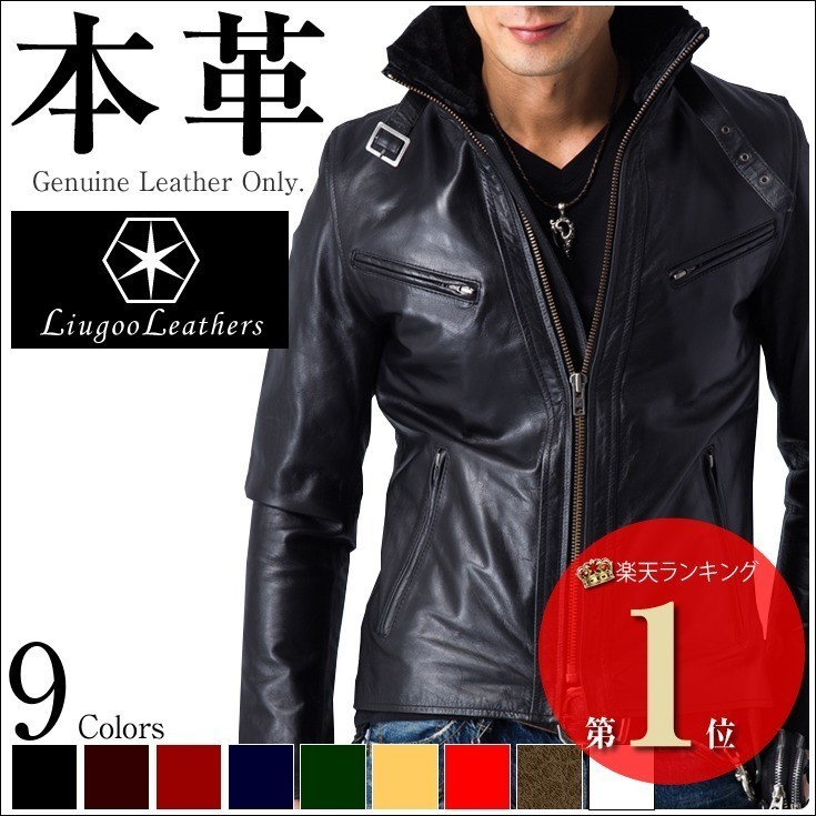 Leather jacket jacket leather Jean new men's leather wings neck single Ray Sanders leather jacket motorcycle jacket leather Jean outer blouson Black Black