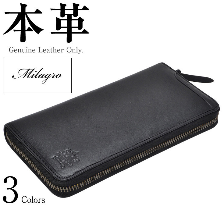 ee308ea7b Liugoo -Leather speciality store-: Assortment of goods largest in wallet  wallet coin purse coin case long wallet folio wallet money clip pouch  leatherette ...