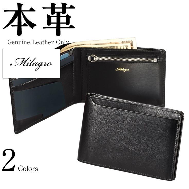 パスポート ウォレット メンズ 本革 Milagro OH-BP022 本革ウォレット 本革製財布 サイフ 小銭入れ コインケース 長財布 二つ折り財布 がま口