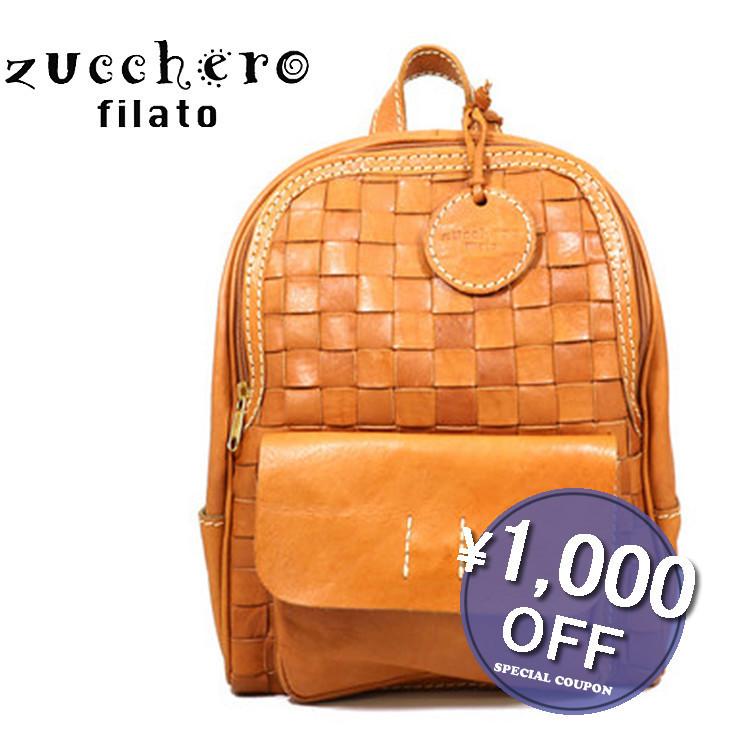 メッシュリュック レディース 本革 ZUCCHERO FILATO 47731 リュックサック デイパック 本革バッグ 本革製鞄 カバン レザーグッズ 革製品