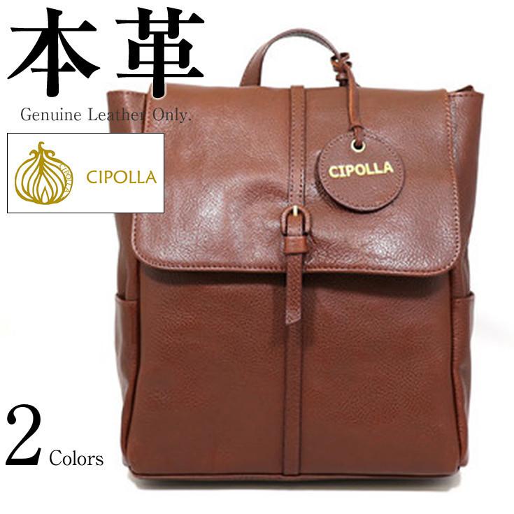リュック レディース 本革 CIPOLLA 47837 リュックサック デイパック 本革バッグ 本革製鞄 カバン レザーグッズ 革製品