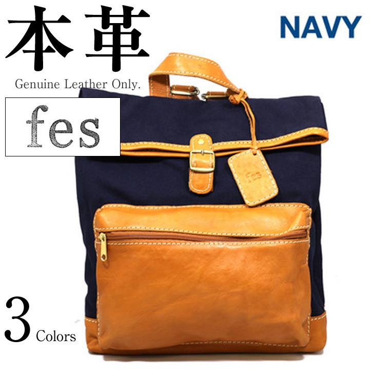 リュック レディース 本革 FES 47852 リュックサック デイパック 本革バッグ 本革製鞄 カバン レザーグッズ 革製品