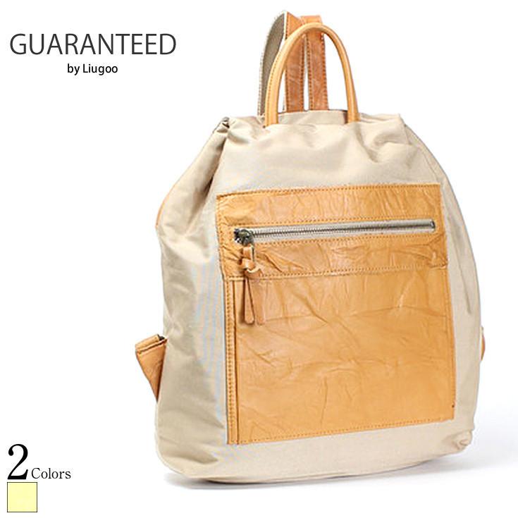 リュック レディース 本革 A321 リュックサック デイパック 本革バッグ 本革製鞄 カバン レザーグッズ 革製品