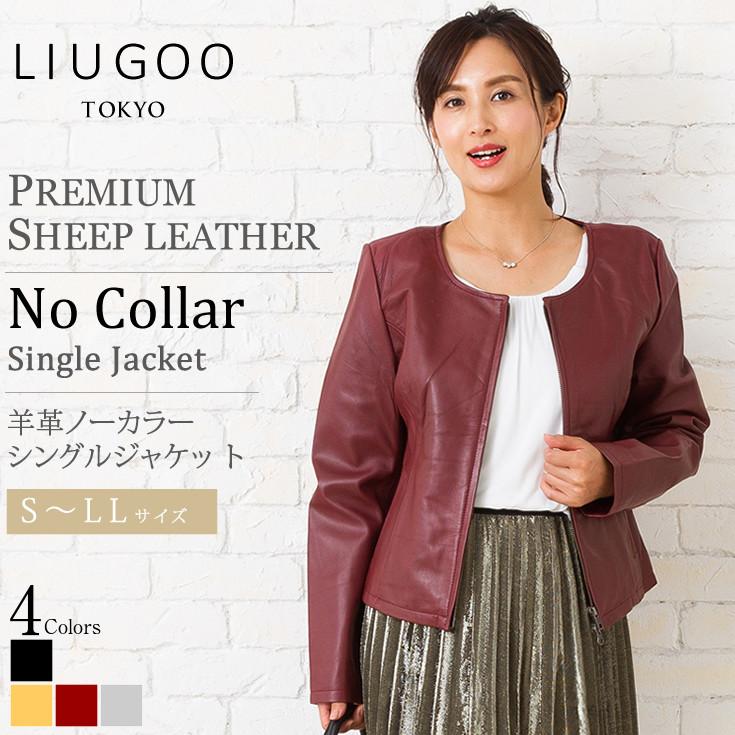 9c3bc110 Soft, light breath single jacket Womens Leather lutgorezards SRN01LA!  Leather jackets leather Jean leather Jean leather jacket leather jacket  jacket ...